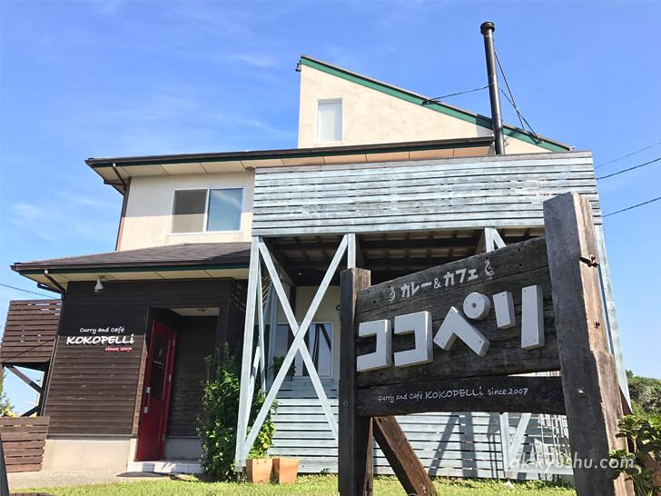 福岡・糸島の「ココペリ」