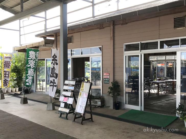 福岡・糸島 一番田舎