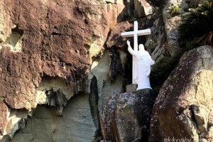 キリシタン洞窟(キリシタンワンド)