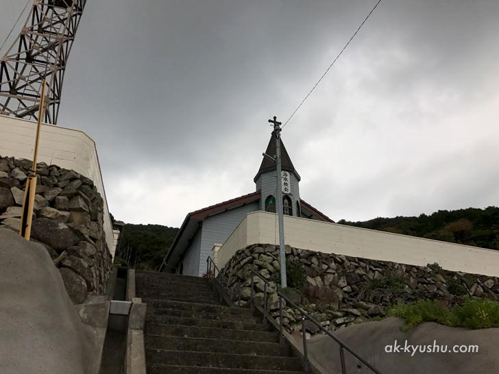 上五島 冷水教会