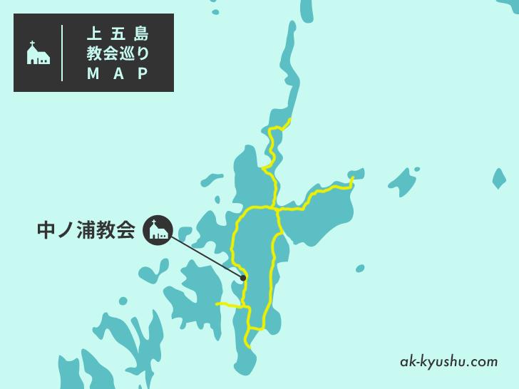 上五島 中ノ浦教会 地図