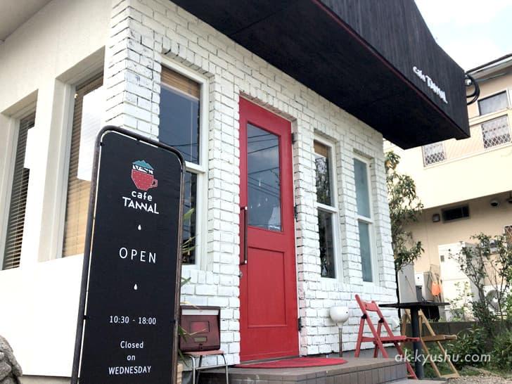 【福岡・糸島】cafe TANNAL(カフェタンナル)の外観