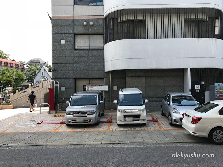 写真:四海楼 駐車場